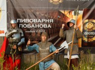 Пивной фестиваль Боярская станица 2014__00942